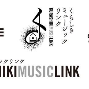くらしきミュージックリンク ロゴマーク/ボツ案