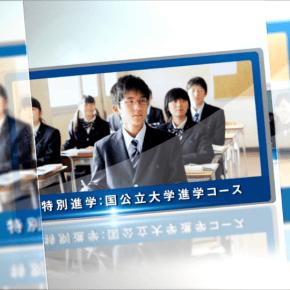 倉敷高等学校 学校紹介動画2014