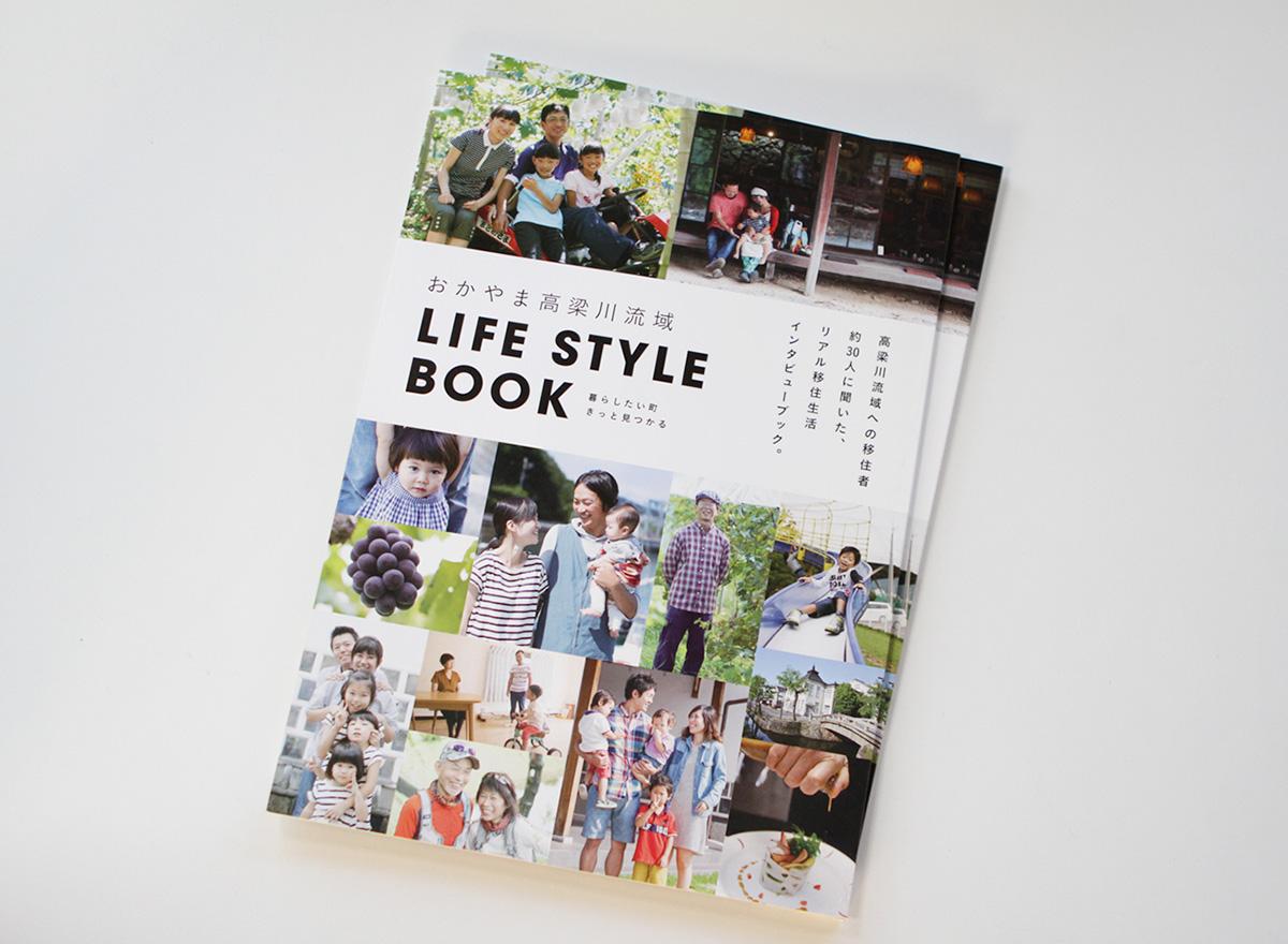 Lif-style-book_bichu_2015_01