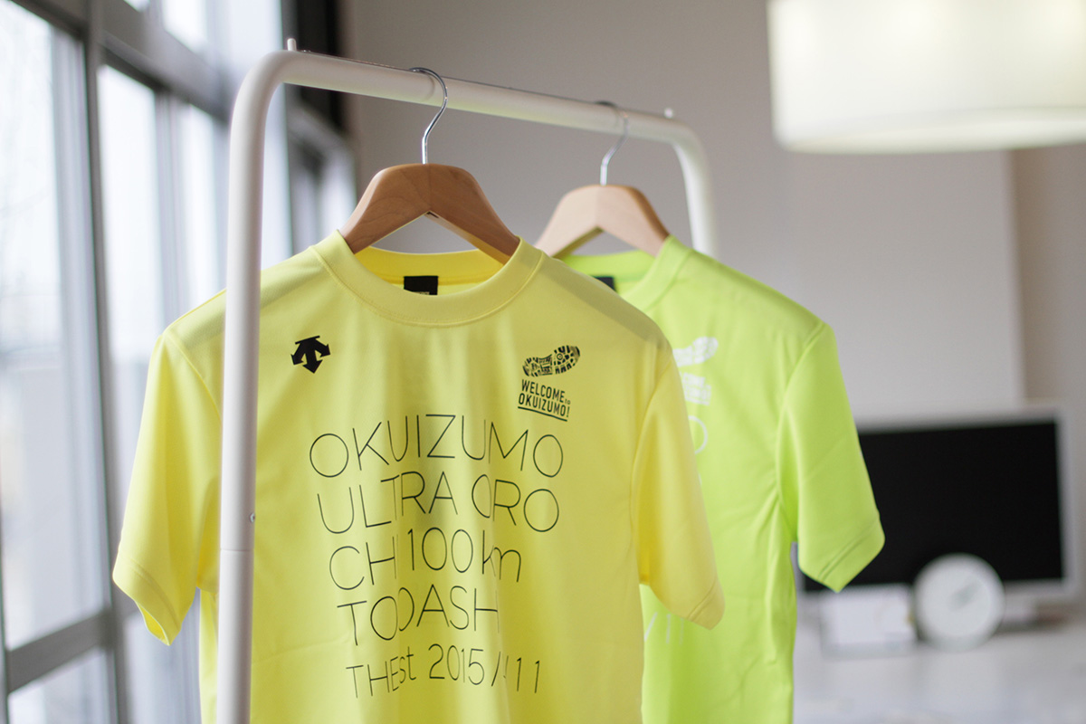 okuizumo100km_t-shirt_2nd_02