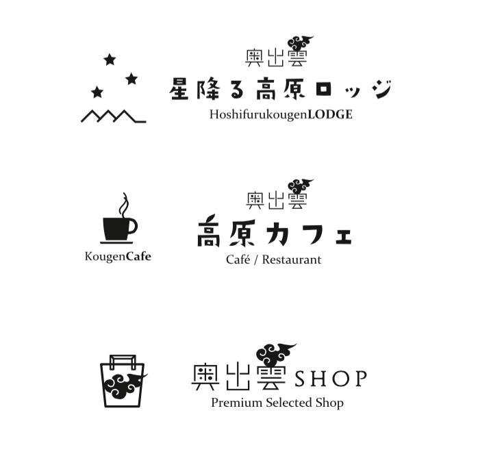 okuizumo_logo_002