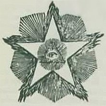 The All-Seeing Eye inside the Blazing Star in Masonic art.