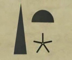 "The hieroglyph representing Sirius contains three elements: a ""phallic"" obelisk (representing Osiris), a ""womb-like"" dome (representing Isis) and a star (representing Horus)."