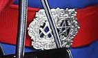 This massive buckle features the Masonic compass and square and a pentagram - another important Masonic symbol used in ceremonial magick.