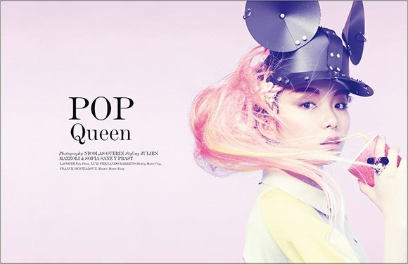 """Vestal magazines photoshoot appropriately entitled """"Pop Queen"""" is all about Mickey Mouse programming."""