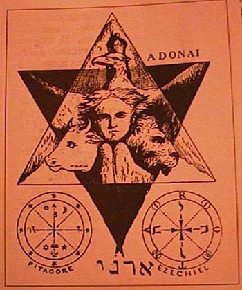 The Seal of Solomon as depicted by occultist Eliphas Levi.