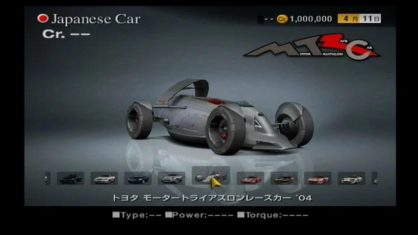 Toyota Motor Triathlon Race Car '04 | Gran Turismo Wiki | FANDOM powered by Wikia