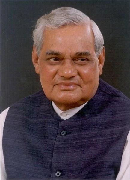 Atal Bihari Vajpayee | India | FANDOM powered by Wikia