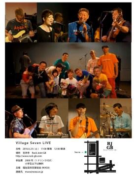 V7 2016.6.25 LIVE P2