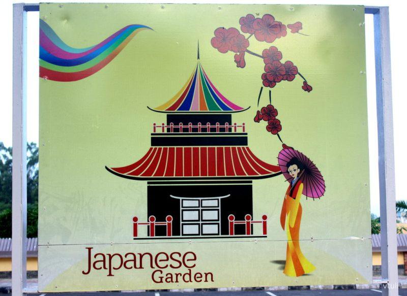 The Garden Board - Japanese Garden Chandigarh