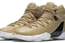 Nike-LeBron-13-Elite-EXT-Linen-759×405