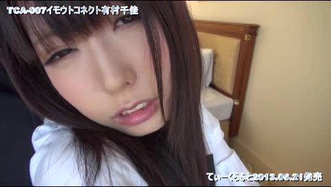 有村千佳~めちゃくちゃ可愛いコスプレ義妹とホテルでズコバコSEX!-  (fc2動画)