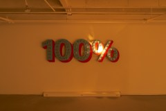 Steve Lambert Solo Show: Its Time to Fight... photo