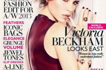 Victoria Beckham on the cover of Harper's Bazaar Singapore September 2013