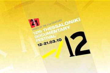 Thessaloniki [Greece] – Documentary Festival 2010