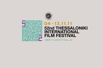 Thessaloniki [Greece] – Film Festival 2011