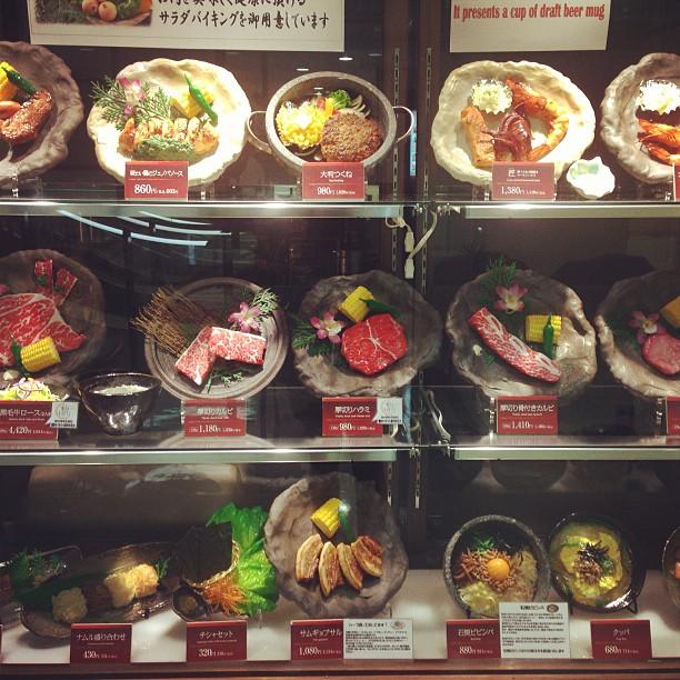Japan food blog