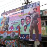 A Dalit Panthers hoarding in Villupuram district