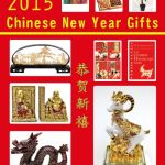 Chinese New-Year Gifts 2015