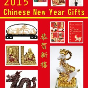 2015 Chinese New Year Gift Ideas