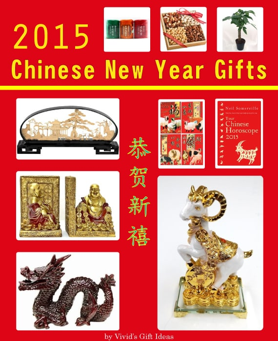 2015 Chinese New Year Gift Ideas Vivid 39 S