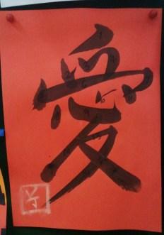 Calligraphy. 4th grade Chinese art.