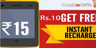 Get Free Rs. 15 Paytm Cash by Cashngifts App + Invite & Earn