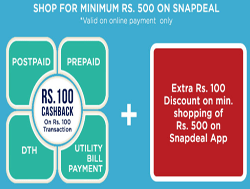 Snapdeal Loot : 100 off on 500 + 100 rs Freecharge Coupons (Hurry)