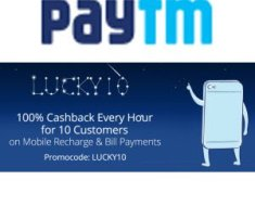 Paytm Lucky Draw Offer : Get Chance To Win 100% Cashback Every Hour