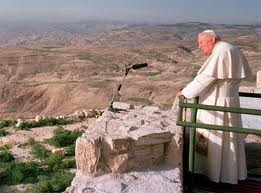 Pope John Paul II on Mount Nebo