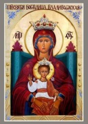 Our Lady of Vladivostok