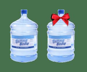 два-бутыля-по-цене-одного_1