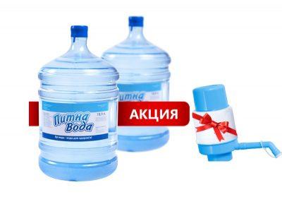 Вода питьевая 19 л помпа в подарок 59