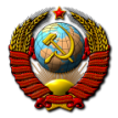 http://i2.wp.com/voinru.com/wp-content/uploads/2014/12/gerb_ussr_jet.png?resize=107%2C107