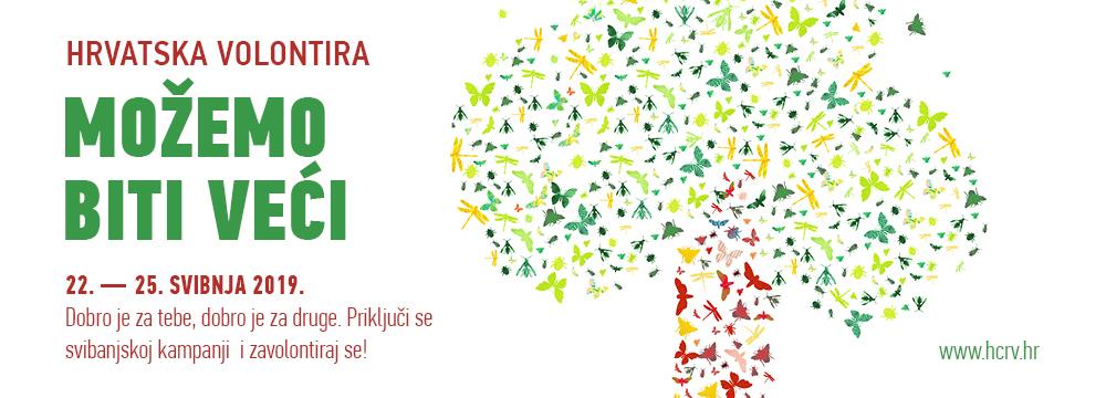 IZVJEŠTAJ O MANIFESTACIJI HRVATSKA VOLONTIRA 2019.