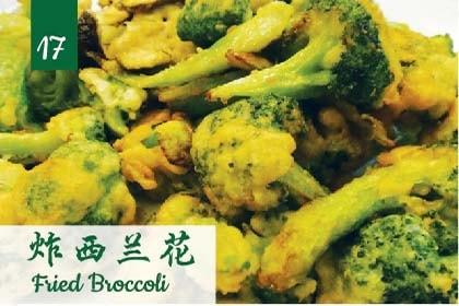 Fried Brocoli