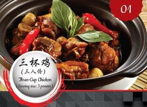 Recipe - 1-01
