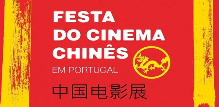 CinemaChines-final
