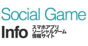 gamebiz-4.jpg