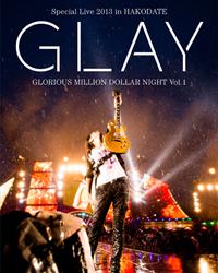 Blu-ray初回限定盤及通常盤/DVD初回限定盤封面