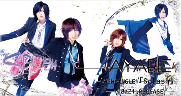 <Source:AYABIE Official Website>