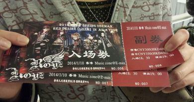 Royz「LILIA in ASIA TOUR 2014 」香港公演<photo by kimeu@VROCKHK>