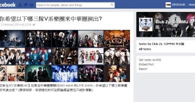 Club Zy. COMMU 中文版 Facebook 專頁截圖