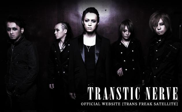 <Source:TRANSTIC NERVE Official Website>