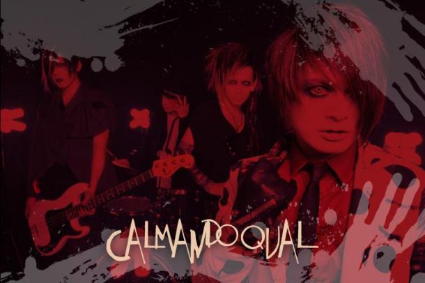 <Source:Calmando Qual Official Website>