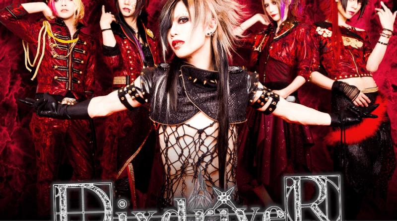 <Source:DixdriveR Official Website>