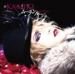 <Source:KAMIJO Official Website>
