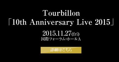 <Source: Tourbillion Official Website>