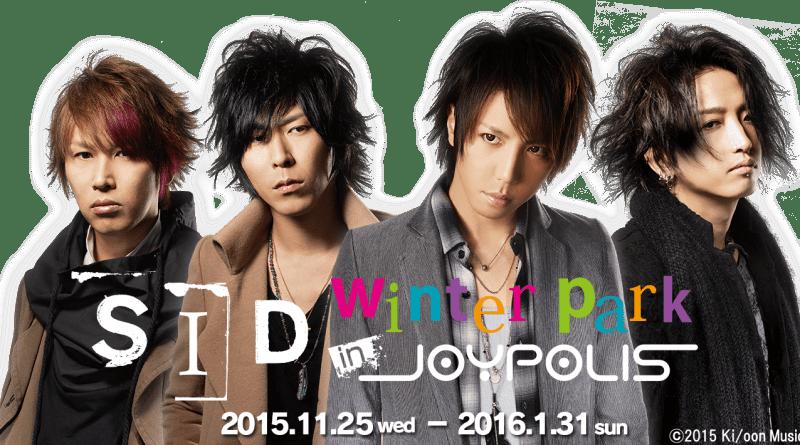 <Source:TOKYO JOYPOLIS Website>