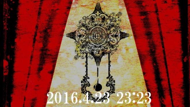 <Source:少女-ロリヰタ-23区 Official Facebook>